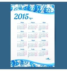 Blue gzhel ornament Russian calendar template vector image