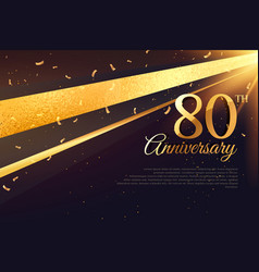 80th anniversary celebration card template vector