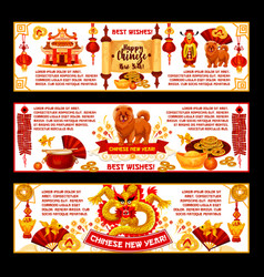 Chinese lunar new year greeting banners vector