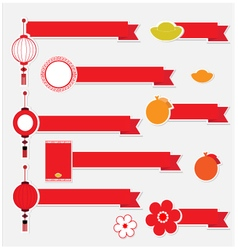 Ribbon with icon chinese new year vector
