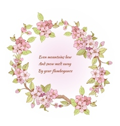 Cherry frame with poem vector image