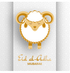 eid al adha background greeting card vector image vector image