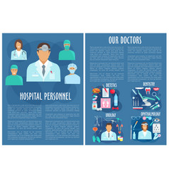 Hospital personnel medical poster vector