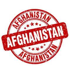 Afghanistan stamp vector