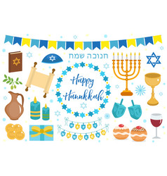 happy hanukkah set of icons flat style hanukkah vector image vector image