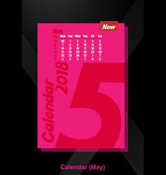 Calendar ui may image vector
