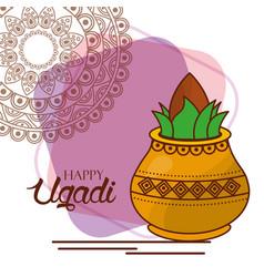 Happy ugadi kalash mandala decoration celebration vector