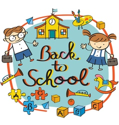 Kids student back to school heading vector