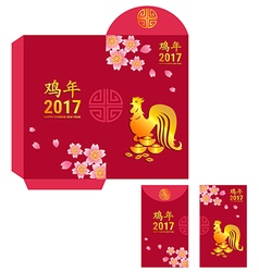Red packet for chinese new year 2017 chinese vector