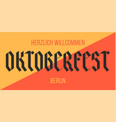 poster banner with text oktoberfest vector image vector image