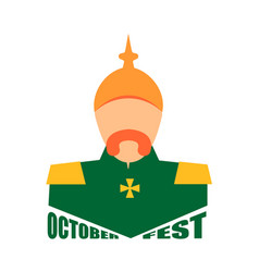 oktoberfest text and german soldier vector image
