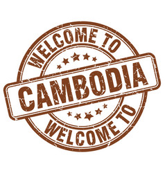 Welcome to cambodia vector