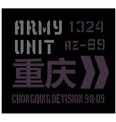 Chongqing military plate design vector