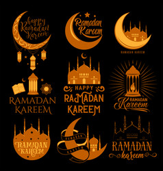 Islamic holy holiday vector