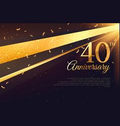 40th anniversary celebration card template vector