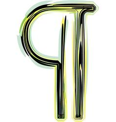 Symbol vector