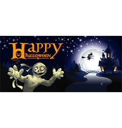 Halloween greeting card with mummy vector