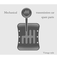 Transmission car vector image vector image