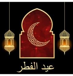 Eid al-fitr greeting vector image vector image