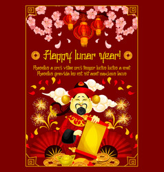 Chinese lunar new year symbol greeting card vector