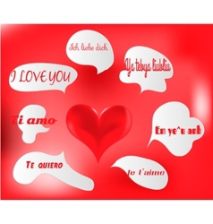 Heart with bubbles - I love you vector image vector image