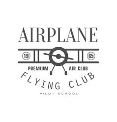 Premium air club emblem design vector