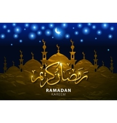 Greeting card for holy month of muslim community vector image vector image