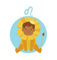 Cute little boy as leo astrological sign vector
