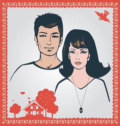 Young loving couple vector