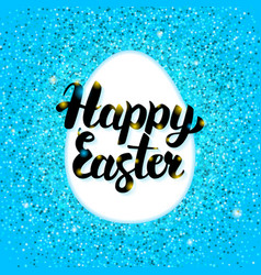 Happy easter blue greeting vector