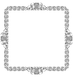 Decorative frame for design vector image vector image