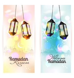 Ramadan Kareem Islamic background vector image