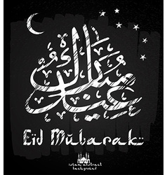 Greeting card design stylish text eid mubarak vector