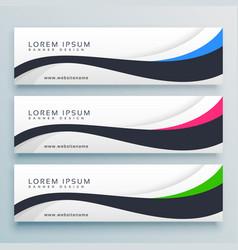clean wavy three header banner design template vector image