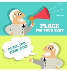 Boss speech bubble with place for text vector image vector image