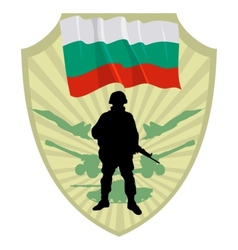 Army of bulgaria vector