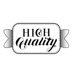 High quality logo isolated vector