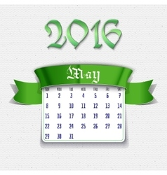 May 2016 calendar template vector image