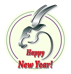 Stylized head a goat symbol the year 2015 vector