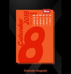 Calendar ui august image vector