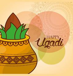 Happy ugadi invitation card kalash mandala vector
