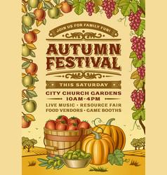 Vintage autumn festival poster vector