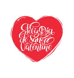 Feliz dia de san valentine translated from spanish vector