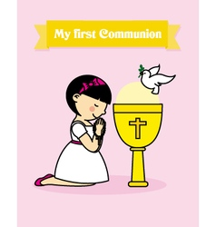 Girl praying vector