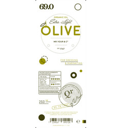 natural extra virgin olive oil label vector image vector image