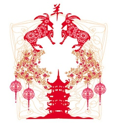 year of the goat card vector image vector image