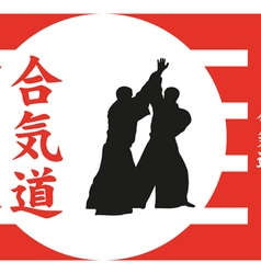 Hieroglyph of Aikido and two occupying men vector image vector image