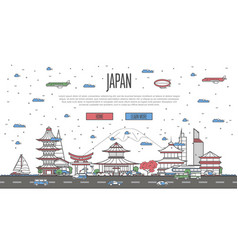 japanese skyline with national famous landmarks vector image