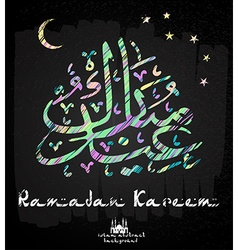 Greeting Card design stylish text Ramadan Kareem vector image