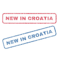 New in croatia textile stamps vector